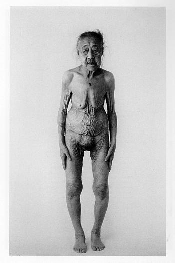 Flesh by Manabu Yamanaka © 1995